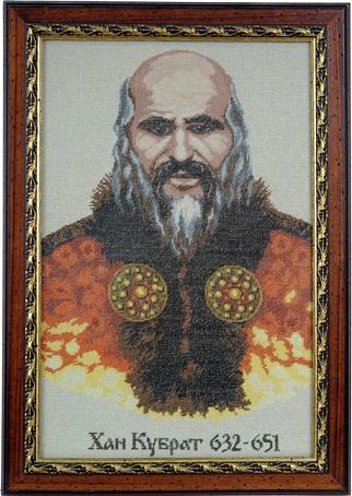 Хан Кубрат
