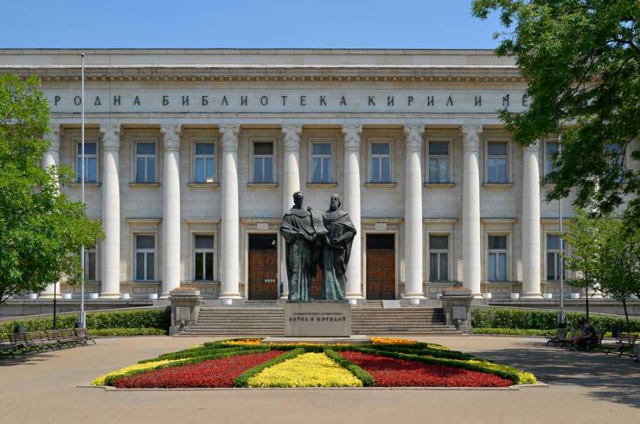 nacionalna biblioteka sv. sv. kiril i mitodii